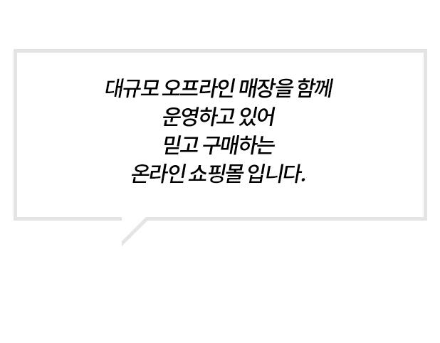 맘스포유상세배너